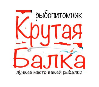 "РБ ""Крутая Балка"""